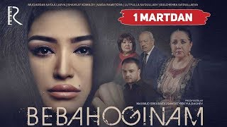 Bebahoginam (treyler) | Бебахогинам (трейлер)