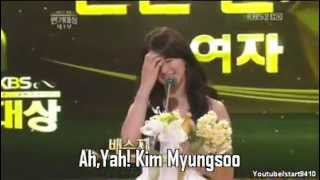 [FF] Will you marry me  [MyungSoo X Suzy]