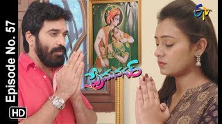 Prema Nagar | 19th September 2019  | Full Episode No 57 | ETV Telugu