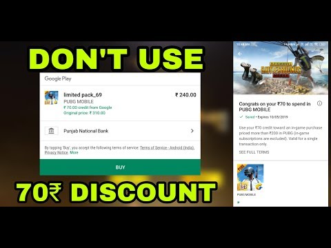 Pubg mobile 70 ₹ discount offers don't use