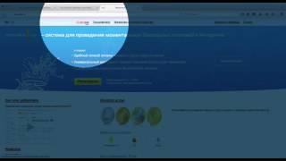 E-AutoPay Налаштування способу оплати MONETA.RU