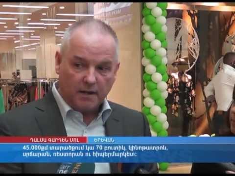 Dalma Mall Opening Event, Retail Group Armenia
