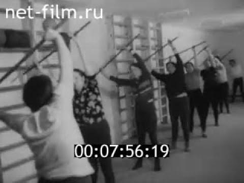 1981 год.  Санаторий для хлеборобов в Нижне-Ивкино
