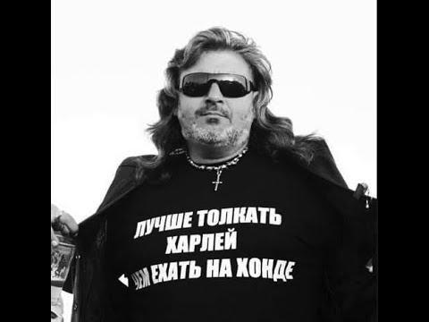 Город Кохма - колыбель русского харлеизма