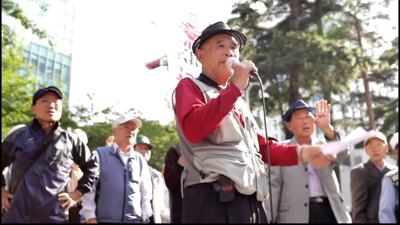 拡散希望】韓国での反日デモ「KI...