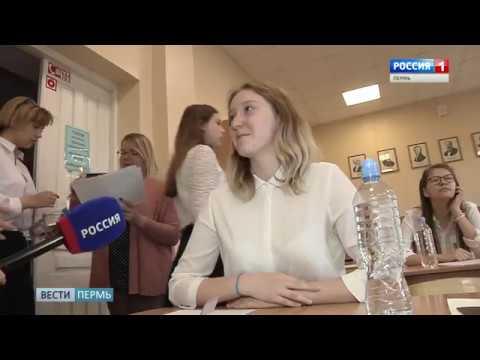 """""""Вести Пермь"""" - вечерний выпуск 24.05.19"""
