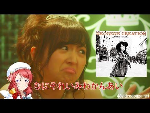 Nana Mizuki NEOGENE CREATION Blu-ray Limited Edition Unboxing