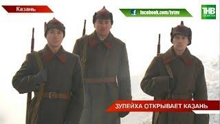 В Казани стартовал зимний блок съёмок картины