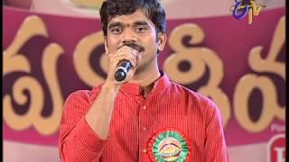 Padutha Theeyaga on 22nd October 2012 Part 1