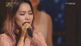 소향 So Hyang - You Raise Me Up 2019.11.10