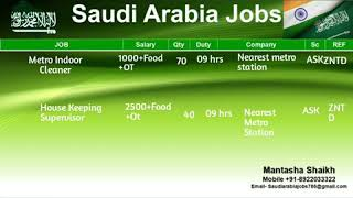 Metro Indoor Cleaner, House Keeping Supervisor jobs in saudi arabia