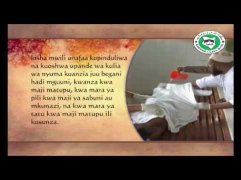 Download Kuosha Maiti