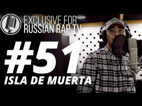 ISLA DE MUERTA (TOP FLOW) - LIVE [Exclusive For Russian Rap TV #51] #russianraptv