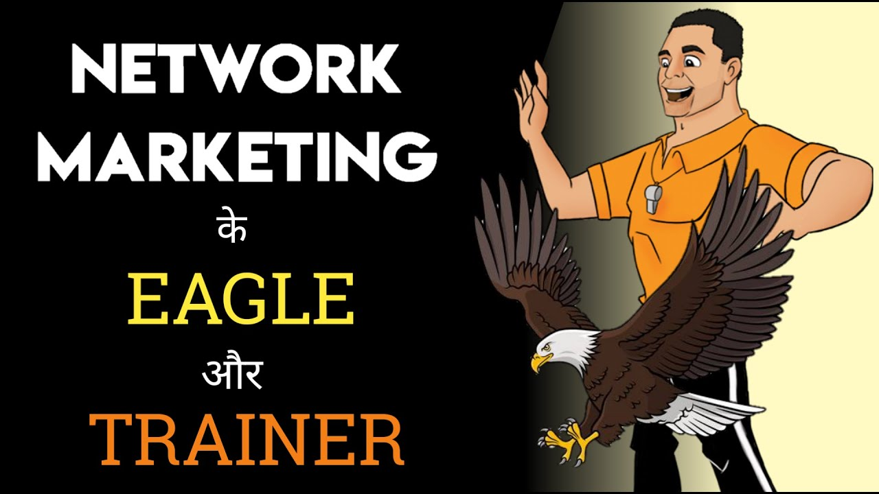 Eagle and Trainer of MLM | Powerful Story | ISNM Official