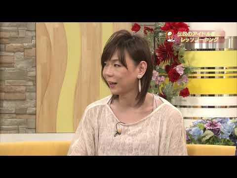 クリス松村とミッツ・マングローブ 80年代アイドルトーク 1/4