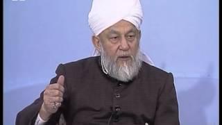 Turkish Translation: Dars-ul-Quran 11th January 1997: Surah An-Nisaa verses 21-25