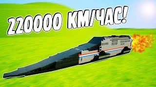 САМАЯ БЫСТРАЯ ЛЕГО МАШИНА 22000 КМ/ЧАС В BRICK RIGS! (BRICK RIGS Смешные моменты)