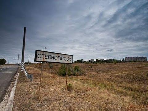 ПГТ Степногорск, Запорожская область, Украина 🇺🇦/он вовсе не заброшенный