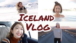 *Vlog 跟我一起去冰島!X契爾氏全新升級版冰河醣蛋白保濕霜
