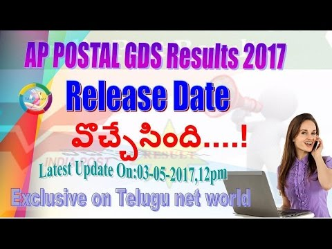 Ap Postal GDS Results Release  Date are Out|Exclusive on Telugu net world|TELUGU|HEMANTH|