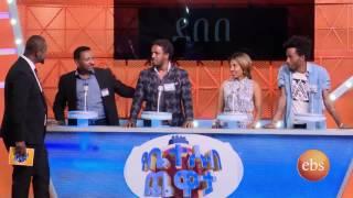 ETHIOPIA : Yebeteseb Chewata Season 2 - Episode 6 - Funny Show