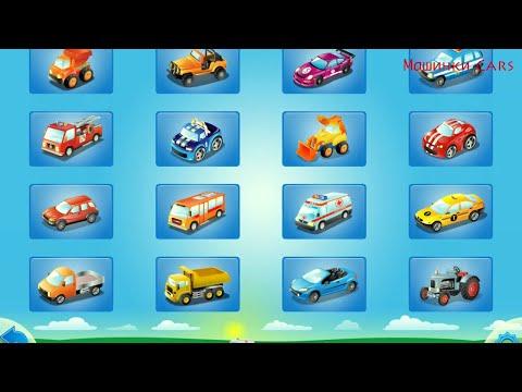 Игры Гонки для 5 лет — играть онлайн бесплатно