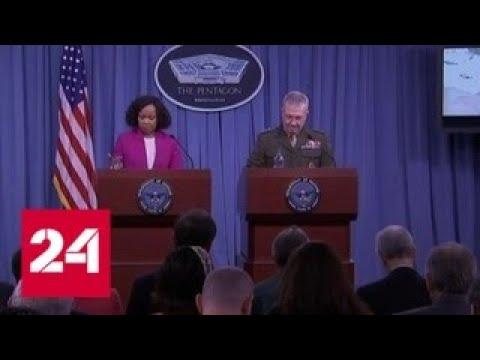 США били по сирийским войскам, но целью назвали разгром ИГ - Россия 24 - Смотреть видео онлайн