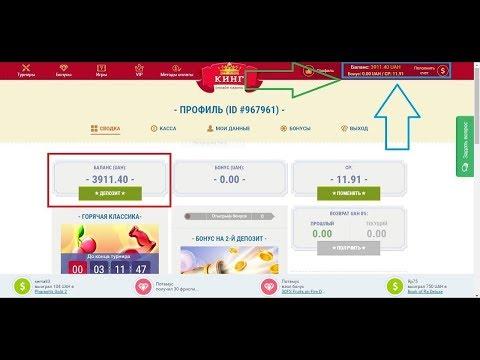 франшиза для онлайн казино