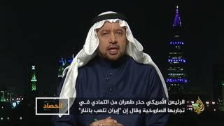 الحصاد- روحاني يطرق باب الخليج