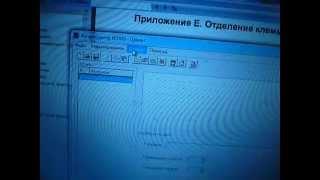 Видео ПЛК Овен панель оператора ИП320 + МВ110-8АС