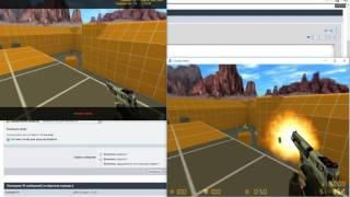 Introducing Pefrect Silent Aimbot // перезалив для игрового проекта Мозги Рунета