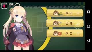 新アプリ!戦場のツインテール!