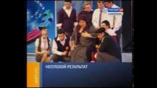 """Информационный час на """"Россия 24"""" 26.12.2012"""