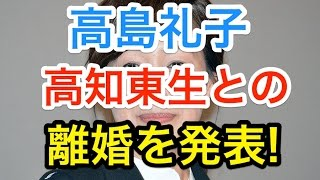【引用元】 http://headlines.yahoo.co.jp/hl?a=20160801-00000022-flix...