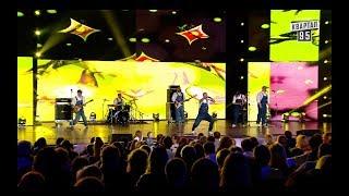 """ЛЯПИС 98 - Голуби - выступление-съемка на шоу """"95 КВАРТАЛ"""""""
