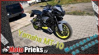 Мотоциклы на заказ. Yamaha MT-10, Suzuki GSF650 Bandit. / Видео