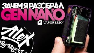 ЗАЧЕМ Я РАЗОБРАЛ GËN Nano by Vaporesso l Alex VapersMD review 🚭🔞