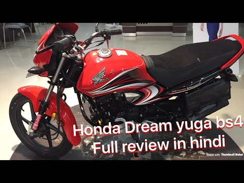 honda-dream-yuga-bs4-review-||-honda-dream-yuga-bs4-2017-||-new-||-whats-new-in-bs4??
