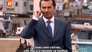 Алев,Алев_6эпизод_(русские субтитры)_AyTurk