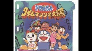 "[PICO] ドラえもん タイムマシンで大冒険! | ""Doraemon: Time Machine de Daibouken!"" for Sega Pico"