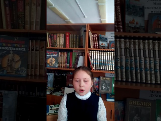 Изображение предпросмотра прочтения – СофияКорнийчук читает произведение «Утро в горах» Ф.И.Тютчева