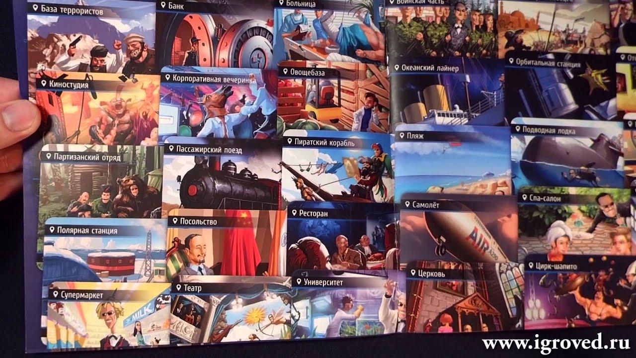 Эротическая игра шпионские игры 2004 10 фотография