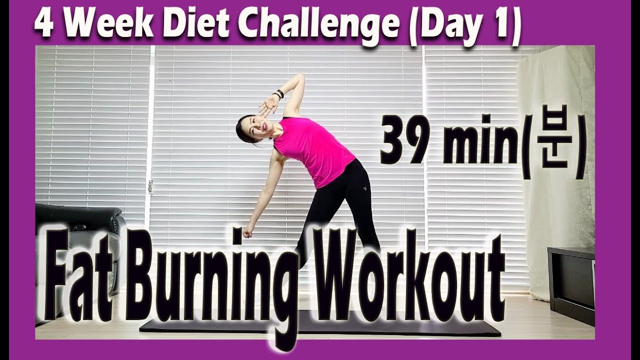 [4 Week Diet Challenge] Day 1 | 39 minute Circuit Training Diet Workout | 39분 서킷트레이닝 | 다이어트챌린지 | 홈트|