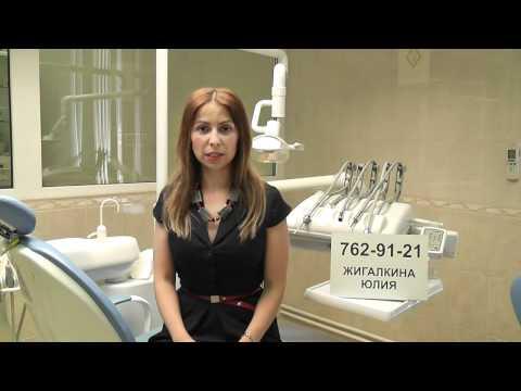 Зубные импланты, цены в Москве, имплантанты установка под