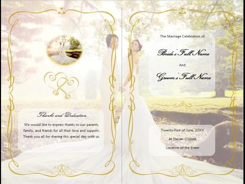 Tutorial Cara Membuat Undangan Pernikahan Dengan Microsoft Word