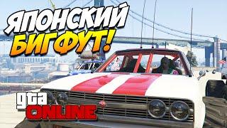 GTA 5 ONLINE PC | Японский бигфут! #61