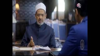"""ما هي ضرورة التجديد في الفكر الإسلامي؟ من الحلقة 1 من برنامج """"الإمام الطيب"""""""