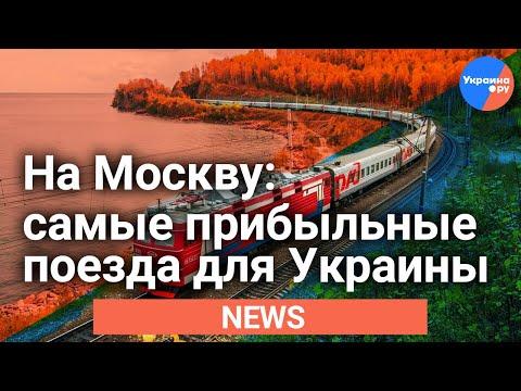 На Москву: российское направление стало самым популярным среди украинцев