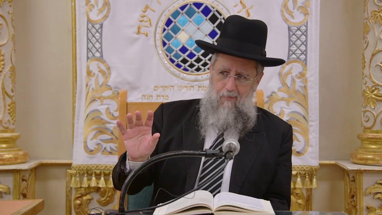 הרב דוד יוסף בעל הלכה ברורה שיעור הלכות קידוש 4 בבית מדרש יחוה דעת