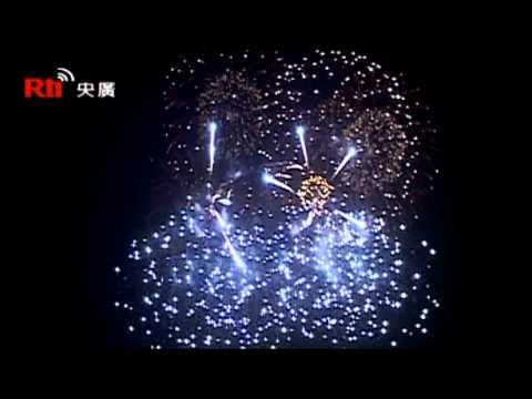 2012年國慶苗栗煙火 40分鐘完全版(2012.10.10)
